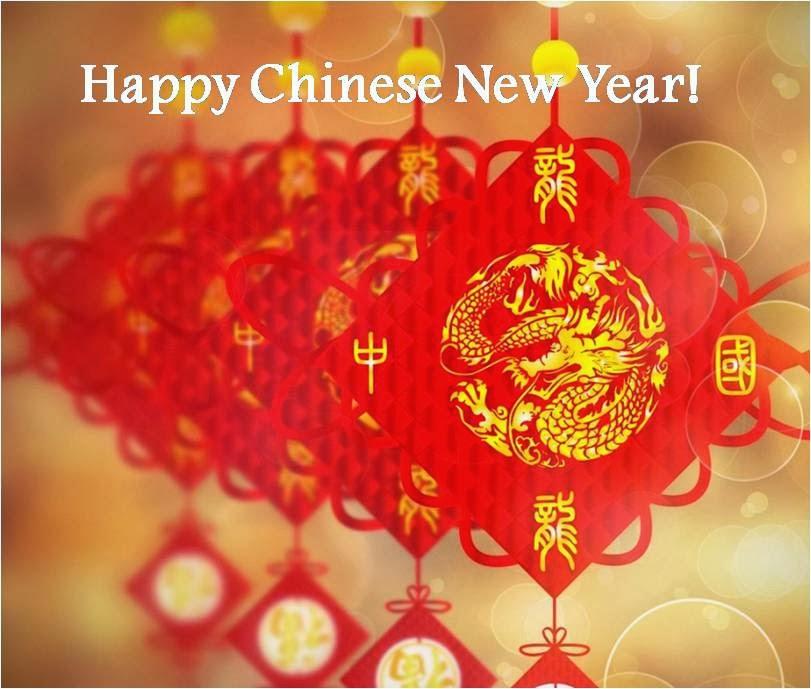 Felicidades! Recibimos el Año Nuevo Otra Vez: El Chino!