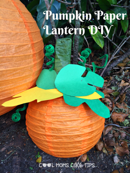 small-pumpkin-paper-lantern-diy-cool-moms-cool-tips