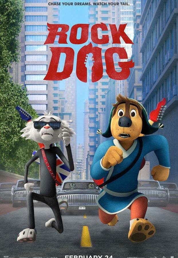Rock Dog Tour Bus in Miami Plus Advanced Screening