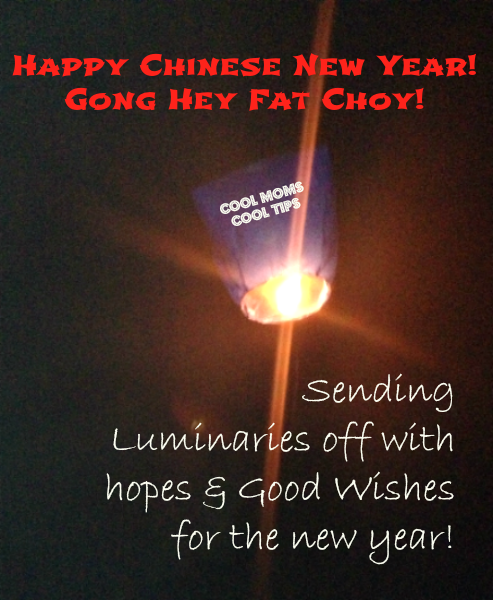Luminaries-for-chinese-new-year-celebratin-cool-moms-cool-tips
